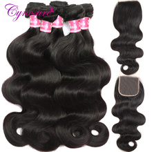 Cynosure Human Hair Bundles With Closure Natural Black Peruvian Hair Body Wave 3 Bundles With Lace Closure Non Remy Hair Weave(China)