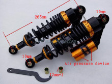 Black + gold 265 mm impact modified motorcycle, atv shock absorber device, suitable for Honda, yamaha, suzuki, kawasaki,
