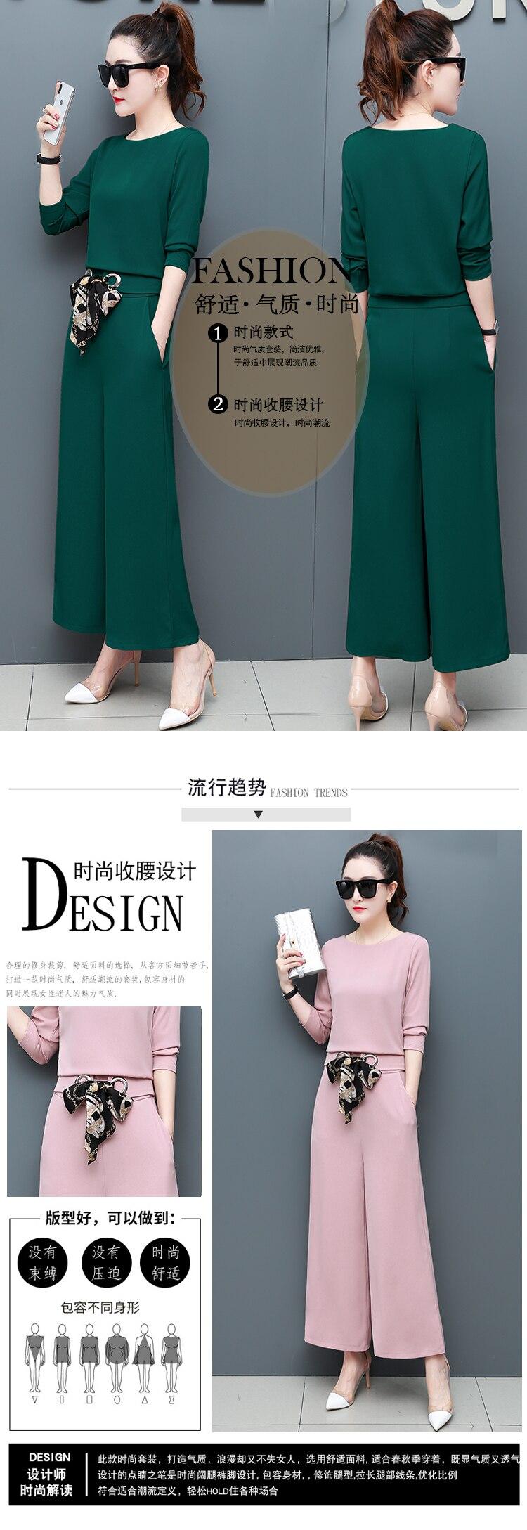 Chiffon 2 Piece Set Women Long Sleeve Tops And Wide Leg Pants Trousers Set Suits Spring Autumn Casual Office Elegant Women's Set 10