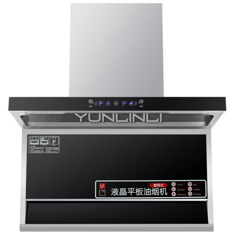 Household Range Hood Stainless Steel Smoke Exhaust Ventilator Touch Control+Motion Sensing Control Kitchen Ventilator HW-902