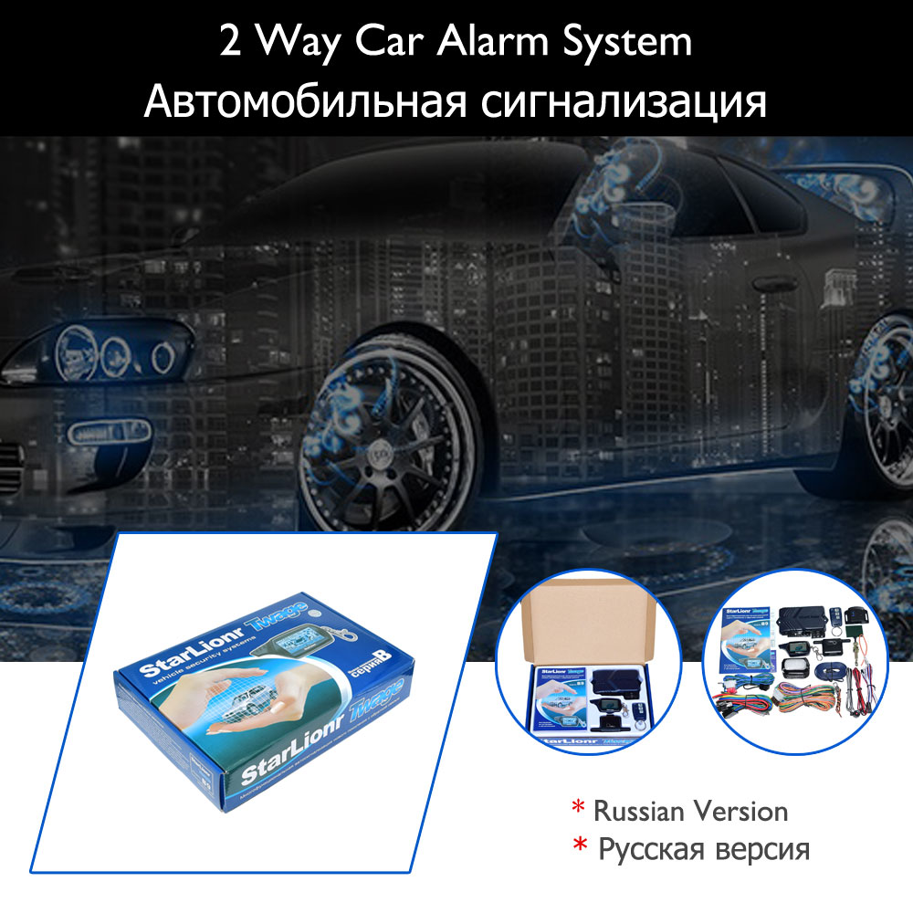 01-Starlionr-b9-Starline-2-way-car-alarm-system