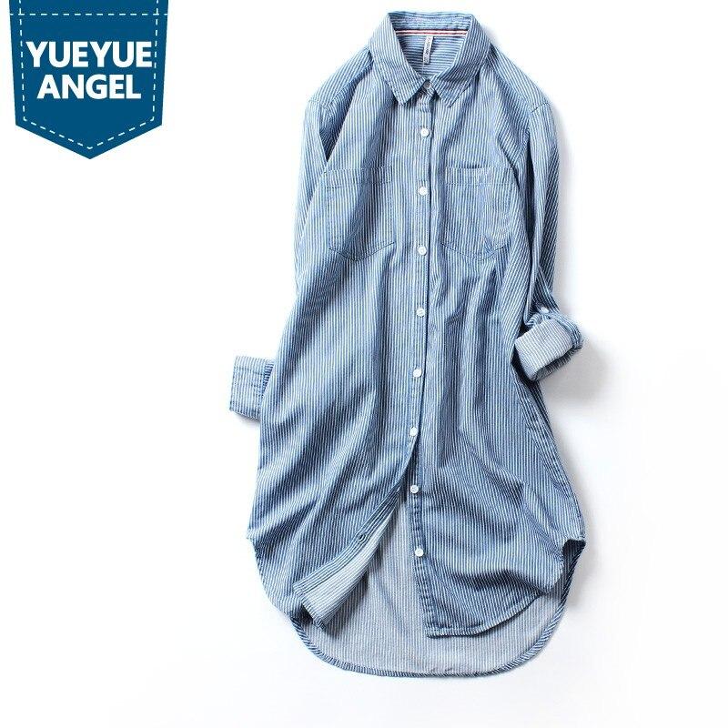 Mode rayé Denim longue chemise femmes automne hiver rue simple boutonnage coton décontracté chemise de grande taille XL à manches longues Blouse