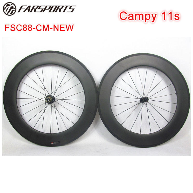 High performance 700C 88mm carbon cycling wheelset, Farsports carbon bicycle wheelset internal holes with ED ceramic hubs