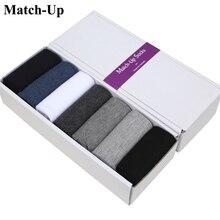 Мужские хлопковые классические деловые брендовые носки, однотонные мужские носки(7 пар/лот), без подарочной коробки