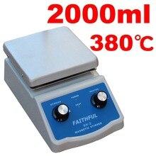 SH-2 лабораторная магнитная мешалка с подогревом 2л, 100~ 2000 об/мин, 220 В/110 В, с опорным полюсом и магнитными стержнями