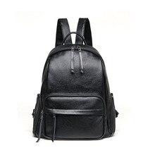 Сумка женская Корейской версии волна овчины кожаный рюкзак 2017 весна новые повседневная мода сумка