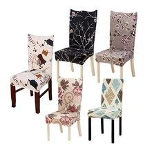 Спандекс полиэстер стрейч чехлы для стульев столовая анти-грязное сиденье защитный чехол Цветочные животные офисное кухонное кресло чехол