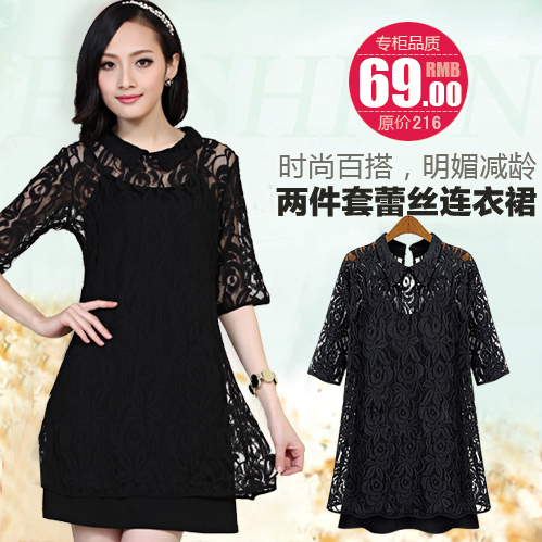 2013 spring and summer fashion twinset turn-down collar lace one-piece dress plus size high waist midguts female