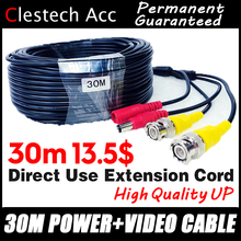 Good Quality 30M WIRE Video Power Cables Camera extend Wires for CCTV DVR Surveillance System with BNC DC Connectors Extension