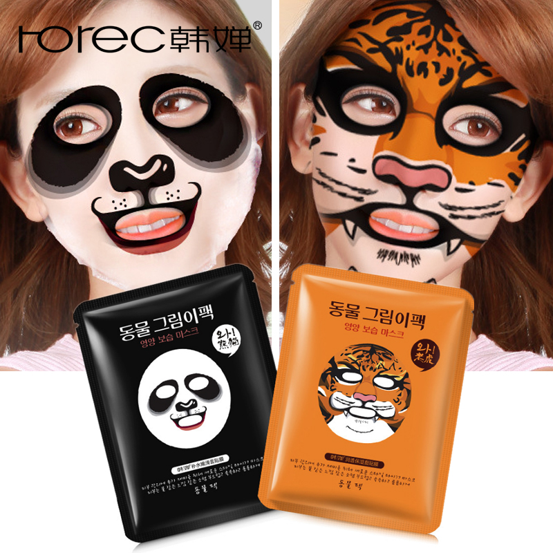 ROREC Hyaluronic Acid Essence Repair Facial Mask Moisturizing Face Mask Skin Care Treatment Acne Whitening Ageless Anti Winkles
