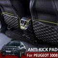 Для Peugeot 3008  5008  2016  2017  2018  2019  защита спинки автомобильного сиденья  боковое сиденье  защита от детей  коврик  аксессуары для интерьера