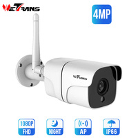 Wetrans IP Camera Wifi 4MP Waterproof HD H.265 Security Camera Outdoor Wireless Night Vision Surveillance Bullet HD CCTV Cam
