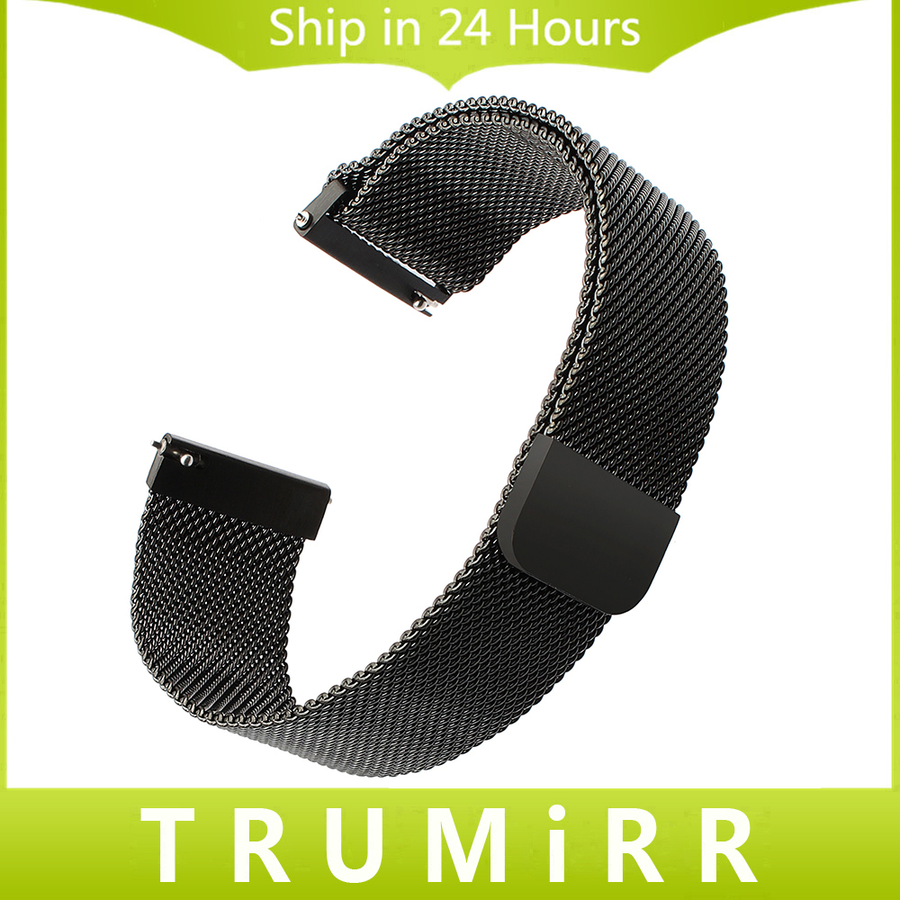 Milanese Loop Stainless Steel Watchband 14mm 16mm 18mm 20mm 22mm 24mm Quick Relase Watch Band Magnetic Strap Universal Bracelet цена