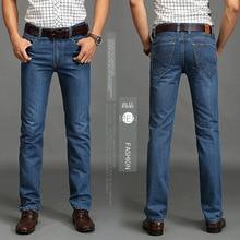 SU LEE jeans men High quality straight jeans Brand men's trousers male Casual Pants fashion jean robin jeans men pants