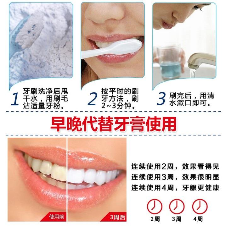Magic Natural Pearl zobu tīrīšanas pulveris Fizikālie zobu - Mutes higiēna - Foto 3