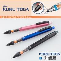 Японская ручка KURU TOGA механический карандаш M5-452 свинцовый сердечник вращается автоматически механический карандаш 0,5 мм 1 шт.