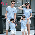 2016 Summer New  Family Matching Clothing Outfits  mother son daughter father sets Blue T-shirt + White Pants Family Look