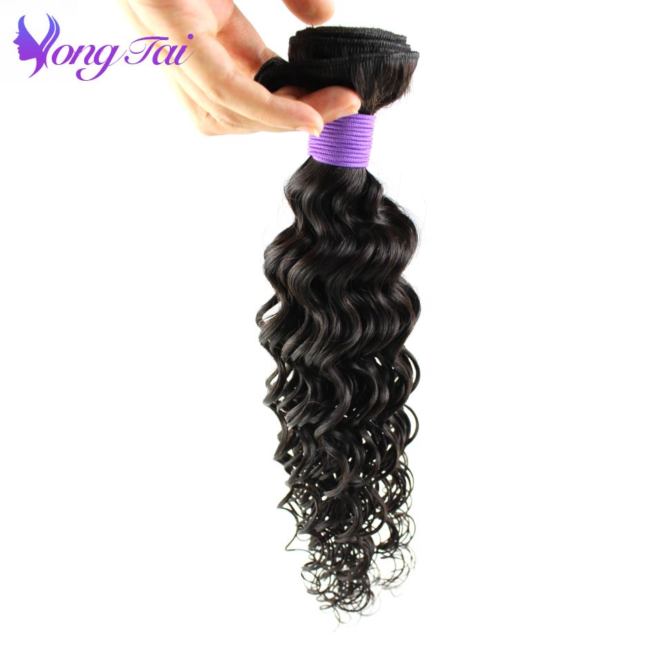 Yuyongtai Raw Indian Hair Deep Curly Hair 100% Natural Human Hair Extensions Remy Hair Weave Bundles 1 Piece 10-26inch No Tangle