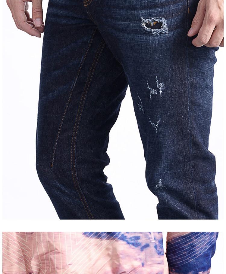 Medio sconto Lunghezza Jeans 13