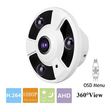 2MP 4MP 5MP панорамная AHD объектив камеры «рыбий глаз» OSD меню 360 градусов вид 1080 P AHD камера IR 10 м аналоговая камера видеонаблюдения Металл