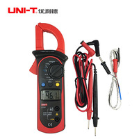 UNI T UT202 auto range digital clamp meter multimeter Voltmeter Ammeter DC AC voltage current resistance temperature tester