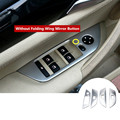 Inner Door Window Switch Button Cover For BMW X1 E84 2009-2015 Low Equipped Model 4pcs