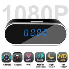 Ip-камера Wi-Fi Домашний беспроводная камера безопасности мини-камера видеонаблюдения Wifi 1080 P Сеть ночного видения камера видеонаблюдения