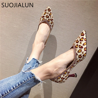 SUOJIALUN Fashion Breathable Knitted Women Pumps Elegant Thin High Heels Pointed Toe Work Pump Leopard Shallow Ladies Pump Shoes