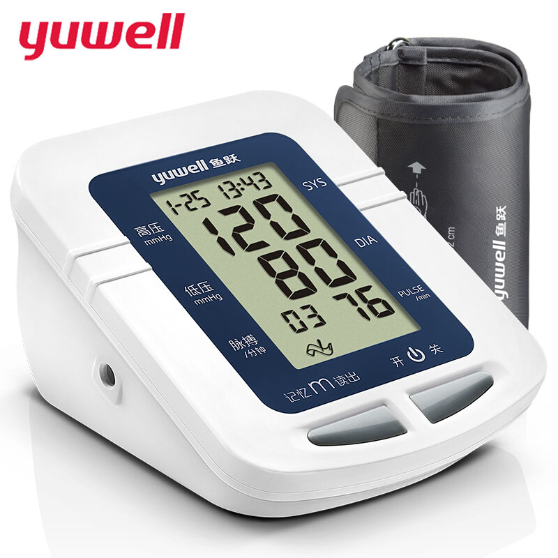Digital Upper Arm Blood Pressure Monitor With Cuff Medical Automatic Sphygmomanometer Portable Pulse Meter Tonometer 660A blood pressure monitor automatic digital manometer tonometer on the wrist cuff arm meter gauge measure portable bracelet device