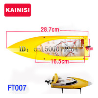 Free Shipping FT007 Remote Control Boat Parts Rc Boat Accessories FT007 Bottom Yellow FT 007 Spare