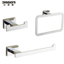 free shipping new modern design square base chrome bathroom accessories set towel ring paper holder double coat hook c4500