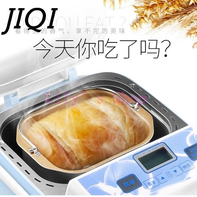 Хлебопечки из Китая
