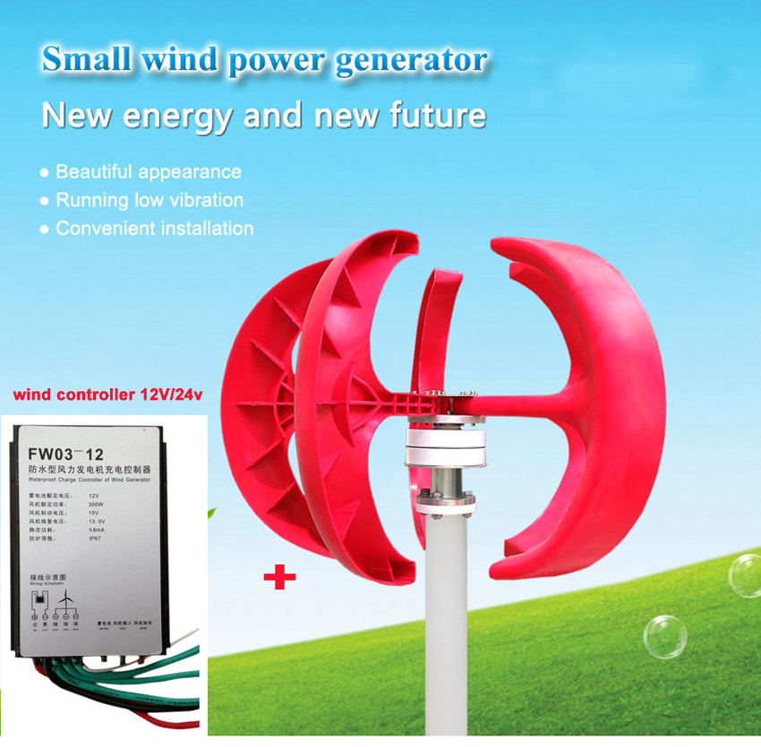100W 200W 300W Wind turbines with wind controller Small Home system 12V 24V white and red color blades Vertical Axis free shipping 600w wind grid tie inverter with lcd data for 12v 24v ac wind turbine 90 260vac no need controller and battery