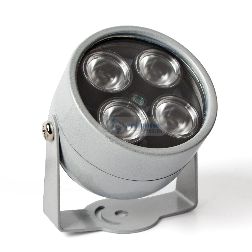 4 ir led infrared illuminator light ir night vision for cctv 4 ir led infrared illuminator light ir night vision for cctv security cameras fill lighting metal gray dome waterproof in cctv accessories from security aloadofball Images