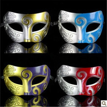 цена на 20pcs/lot Wholesale Halloween Pumpkin Festival Christmas Mask Cosplay Supplies  Prince Jazz Masks Masquerade Plastic Mask
