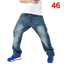 Мешковатые джинсы мужские джинсовые брюки свободные хип-хоп скейтборд уличная свободного покроя для плюс размер брюки синий С95