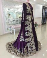 Morocco Muslim Evening Dresses Dubai Caftan Evening Dress Purple High Neck Applique Long Women Formal Party Gown robe de soiree