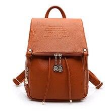 Vsen/2X искусственная кожа женщины рюкзак повседневные школьные сумки для подростков девочек женские туристические рюкзаки коричневый