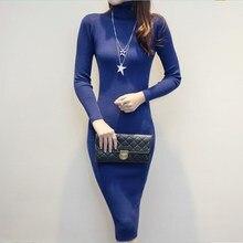 2016 New Sexy Autumn Winter Women Bottom Sweater Dress Bodycon Knit Slim Long Dress Elastic Turtleneck