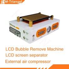 Высокое качество мини высокой Давление Авто ЖК-дисплей удаления пузырей машины+ машина-сепаратор с ЖК-экраном для 7 дюймов Экран ремонт