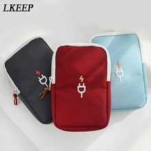 Digital Bag Data Lines Power Bank Package Portable Multi-function Travel Pouch Case Accessories Supplies Packing Organizers(China)