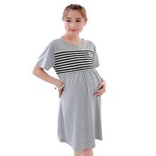 Été rayé de maternité pyjamas chemise de nuit robe d'allaitement allaitement blusas renda casual lactation vêtements maternelle de nuit