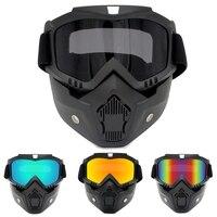 Мотоциклетные очки с модульной съемной маской для верховой езды шлем страйкбол защитные очки маска для лица щит Многоцветный объектив