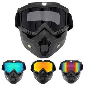 Image 1 - نظارات واقية للدراجات النارية مع وحدات قناع قابل للفصل خوذة ركوب نظارات السلامة Airsoft قناع الوجه درع متعدد الألوان عدسة