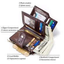Smart Wallet for men's rfid Genuine Leather with alarm and GPS Map