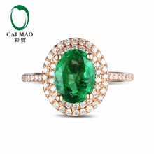 CaiMao 1.22 ct Natural Emerald 18KT/750 Rose Gold 0.36 ct Full Cut Diamond Engagement Ring Jewelry Gemstone