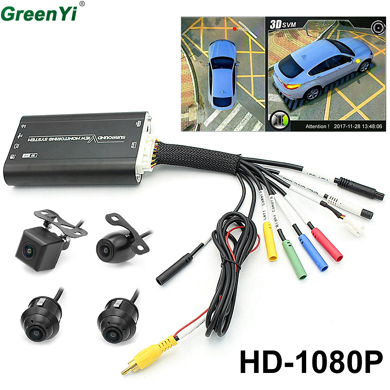 GreenYi 3D HD 360 Car Surround View Monitoring System Bird View System 4 DVR Cameras HD