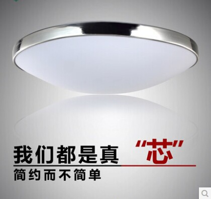 New Modern Led Ceiling Light 220v Discount Novation Modern Living Room Kitchen Lamp Indoor Bedroom Lamp Home Light Free Shipping