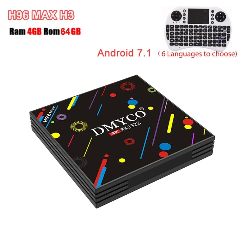H96 MAX H3 mini TV BOX 4GB+64GB Smart GPU 4K HD Android 7.1 RK3328 WiFi Bluetooth USB Media Player Set-top Box with i8 Keyboard медиаплеер apple tv 4k 64gb mp7p2rs a