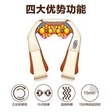 Kneading Heating Massage Vibrating Shoulder Shiatsu Massager Belt cervical massage device Acupuncture Massager